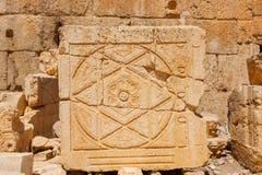 Baalbek Ancient city in Lebanon. Stock Photos