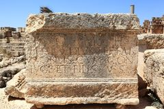 Baalbek Roman Ruins au Liban Photo stock