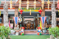 Baan Tawai village has traditionally been the center of the handicrafts trade in Northern Thailand Royalty Free Stock Photography