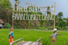 Baan Tong Luang Hill Tribe Village royalty-vrije stock fotografie
