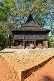 Baan-Verdammung in Chiang Rai Thailand 10 Stockfoto
