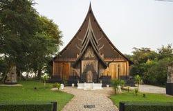Baandam Museum Royalty Free Stock Image