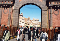 Bab al yemen. The crowded gate of the historic city of sana in yemen Stock Photo