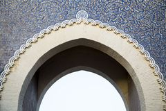 Bab Bou Jeloud gate (Blue Gate) in Fez, Morocco Stock Photo