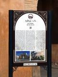 Bab Boujloud标志 库存图片