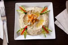 Baba Ganoush Stock Photography
