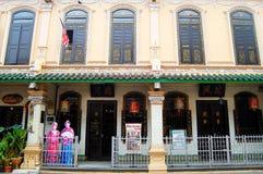 The Baba Nyonya Heritage Museum Royalty Free Stock Photography