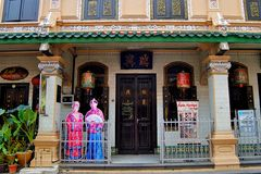 The Baba & Nyonya House Museum Royalty Free Stock Image