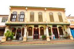 The Baba & Nyonya House Museum Royalty Free Stock Photo