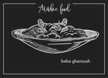 Babaghanoush i djup bunke från arabisk mat Populär maträtt av orientalisk kokkonst, som består av huggit av konfektions- royaltyfri illustrationer