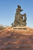 Babi Yar Monument in Kiev, Ukraine. Royalty Free Stock Image