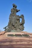 Babi Yar Monument in Kiev, Ukraine. Stock Photo