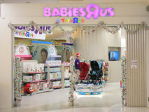Babies Rus shop in hong kong Royalty Free Stock Images