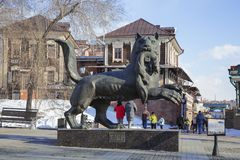 Babr Amur tiger, carrying sable in his teeth - a monument-symbol in Irkutsk, Eastern Siberia. Russia royalty free stock photography