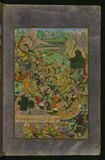 Babur confronts his enemies in the mountains of Kharābūk and Pashāmūn, from Illuminated manuscript Baburnama (Memoirs of  Royalty Free Stock Images