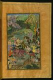 Babur and his party hunting for rhinoceros in Swati, from Illuminated manuscript Baburnama (Memoirs of Babur), Walters A Royalty Free Stock Image