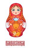 Babushka (matryoshka), traditional Russian wooden nesting doll d. Ecorated with painted flowers. Folk arts and crafts. Vector illustration in cartoon style Stock Images