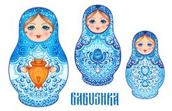 Babushka (matryoshka), traditional Russian wooden nesting doll d Royalty Free Stock Photo