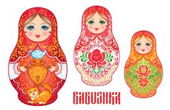Babushka (matryoshka), traditional Russian wooden nesting doll d. Ecorated with painted flowers. Folk arts and crafts. Vector illustration in cartoon style Royalty Free Stock Photo