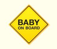 Baby aan boord vector illustratie