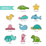 Baby bath toys. A set of baby bath toys depicting animals that come into contact with water or live input, All the animals are isolated and painted in flat Stock Photos