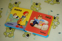 Baby book Stock Photography