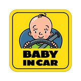 Baby in car. Back window sticker or sign Royalty Free Stock Photos