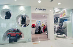 03 baby collection shop in hong kong Royalty Free Stock Photography