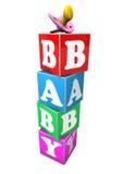 Baby Cubes Stock Photos