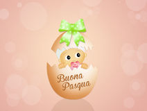 Baby in Easter egg Royalty Free Stock Photos