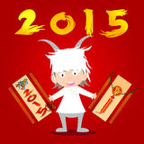 Baby in goat fancy dress costume holding money reward envelope for chinese new year 2015  Stock Photography