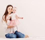 baby home mother Στοκ εικόνες με δικαίωμα ελεύθερης χρήσης