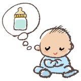 Baby thinking milk Royalty Free Stock Photos