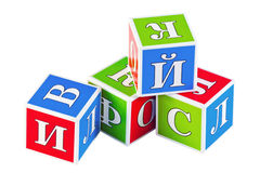 Baby Toy Blocks Royalty Free Stock Image