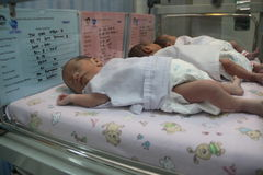 BABY TWINS THREE Stock Image