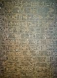 Babylonia cuneiform on stone stock photography