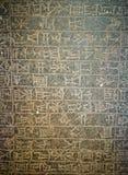 Babyloniakilskrift på stenen arkivbild