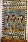 Babylonian Archers Royalty Free Stock Photography