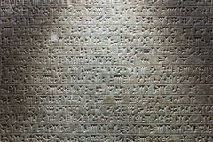 Babylonian Assyrian inscriptions Royalty Free Stock Photos