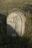 08779 (Babylonian boundary stone). Replica of a Babylonian Kudurru boundary stone (approx. 1400 b.c). The boundary stone was presumably used to make public who royalty free stock photos