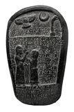 babylonian kilskrift- stenwriting Royaltyfri Fotografi