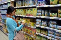 Babyvoedsel Stock Fotografie
