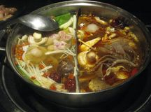 Bac chaud épicé chinois Photos stock