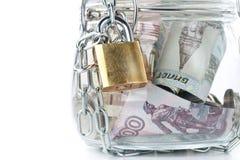 bac d'argent images libres de droits