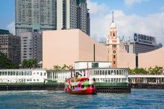 bac Hong Kong Images libres de droits
