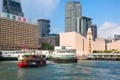 bac Hong Kong Photographie stock libre de droits