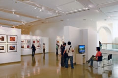BACC Art Gallery Stock Photo
