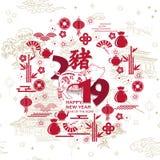 Bacground cinese felice 2019 del nuovo anno con il maiale cinese di traduzione degli elementi del handdrown illustrazione vettoriale