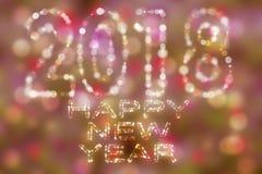 Bacground 2018 del bokeh de la Feliz Año Nuevo Imágenes de archivo libres de regalías
