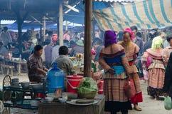 bacha市场 库存图片